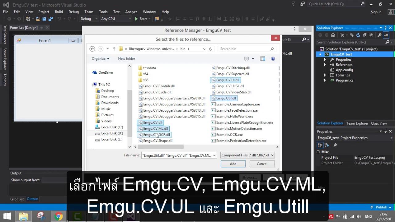 Emgu cv cuda example