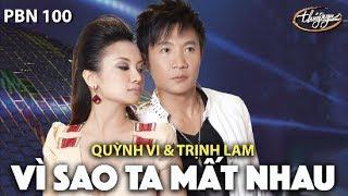Quỳnh Vi & Trịnh Lam - Vì Sao Ta Mất Nhau (Quốc Hùng) PBN 100 thumbnail