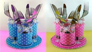 عمل منظم ملاعق وشوك وأدوات المطبخ من البرطمانات 🍴🙋🍴Recycling glass jars