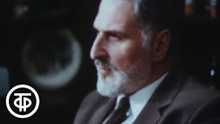 явление. Серия 2 (1988)
