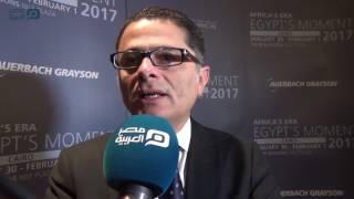 مصر العربية | بلتون المالية: هناك تخوفات من صعوبة الاجراءات رغم قانون الاستثمار الجديد
