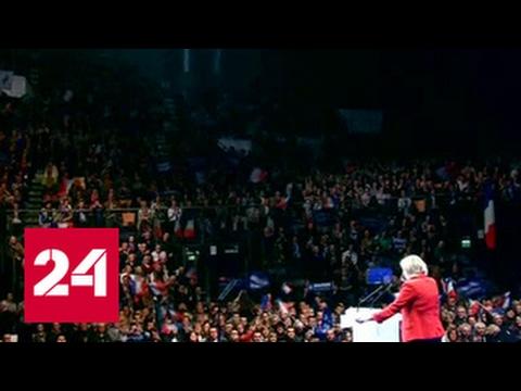 Марин Ле Пен раскритиковала Евросоюз