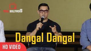 Aamir Khan Singing Dangal Title Track | LIVE | Dangal Dangal