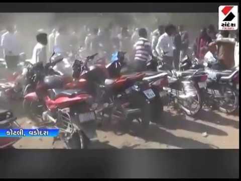 Vadodara Kotli village panchayat election scramble ॥ Sandesh News