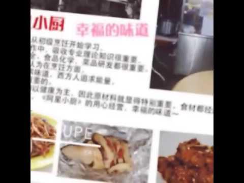 """居銮Kluang《阿星小厨》鲜蛤""""鸭蛋""""炒粿条"""