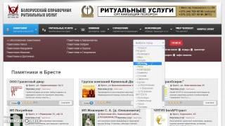 Памятники в Дрогичине: изготовление памятников в Дрогичине(, 2015-06-20T18:51:45.000Z)
