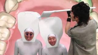 珍妙HR/HMバンド、AEROWIFEのPV第二弾! 2nd Maxi Single 『歯磨き戦隊...