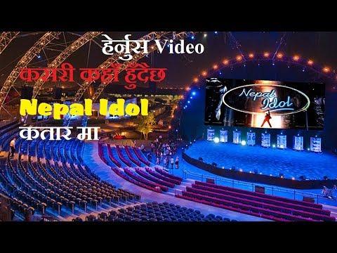 Nepal Idol Grand Finale Live Qatar || यस्तो छ ठाउँ || Video सहित