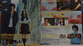 トイレのピエタ 2015 映画チラシ 2015年6月6日公開 【映画鑑賞&グッズ...