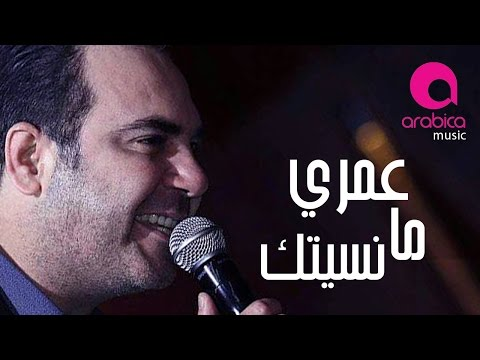 album wael jassar 2011 mp3 gratuit