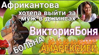 Дом 2 Свежие Новости ♡ 14 июля 2019. Эфир (14.07.2019).+[ВИДЕА]