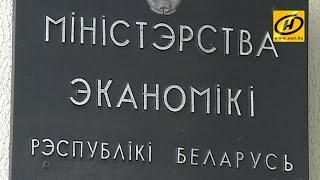 Право на комерційний ризик закріпили в законі в Білорусі