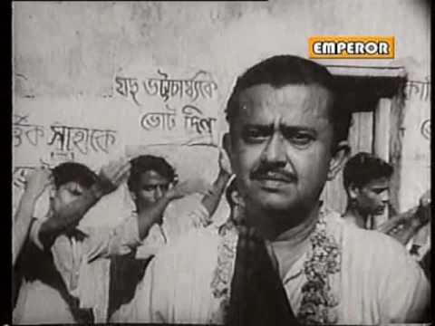 Bhot diye ja-Hemanta- Dadathakur