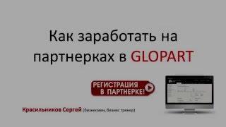 Как зарабатывать от 200 00 рублей на продаже систем видеонаблюдения от iSon