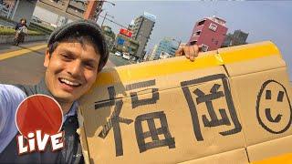Hitching Out of Kumamoto to Fukuoka thumbnail