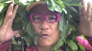 [ Trailer Phim Hài Tết ] Đại Gia Chân Đất | Trung Hiếu ,  Quang Tèo