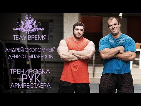 ТЕЛУ ВРЕМЯ! Андрей