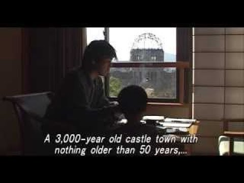 Nobuhiro Suwa A Letter from Hiroshima (2002)