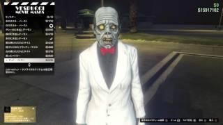 怖いマスク、いっぱいありました〜