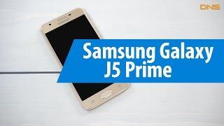 Распаковка Samsung Galaxy J5 Prime / Unboxing Samsung Galaxy J5 Prime(Купить Samsung Galaxy J5 Prime в DNS: ..., 2016-10-31T03:53:55.000Z)