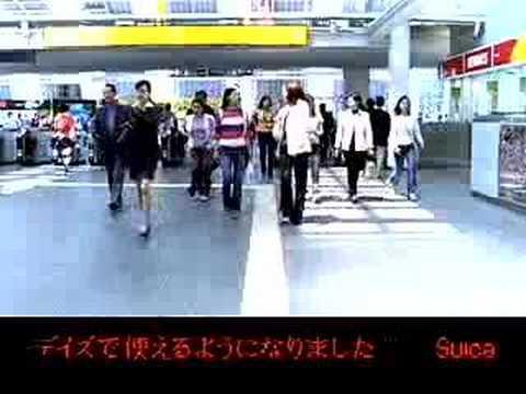 西原亜希 スイカ CM スチル画像。CM動画を再生できます。