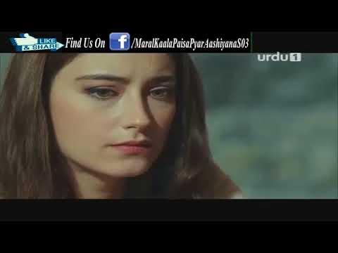 Maral Episode 66