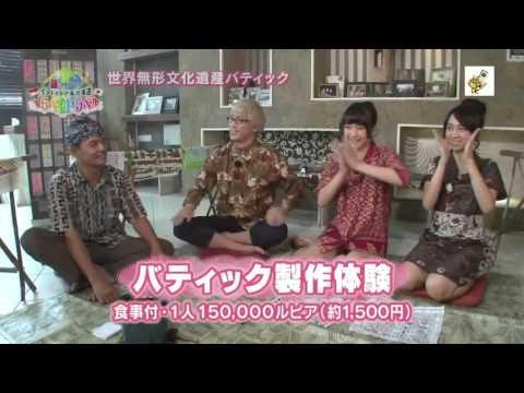 Kunjungan Japan tv ke Cafe Batik Datulaya, Jakarta Barat