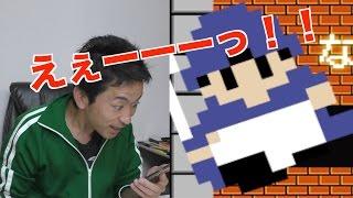 【テレ東】http://www.tv-tokyo.co.jp/yoshihiko3/ ----------☆各SNSへ...