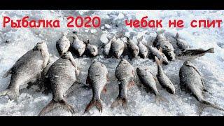 Рыбалка зимой Реванш взят Белоярское водохранилище