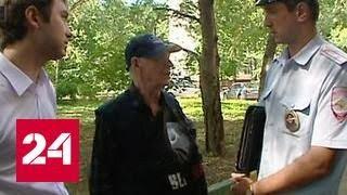Помощь пенсионера из Москвы многодетной семье