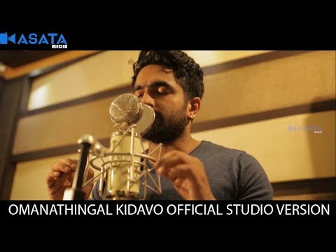 Omanathingal Kidavo DJ SAVYO Featuring  SIDDARTH MENON  (Studio Version)Kasata Media