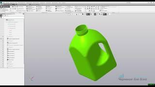 Видеоуроки Компас 3D. Бутыль в Компасе