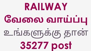 #RAILWAYJOB OPENINGS 35277 POSTINGS #RAILWAYJOBS #RRBCHENNAI #NTPC
