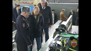 Президент Российской Федерации Владимир Путин посетил 1-й ОПП ГУ МВД России по городу Москве
