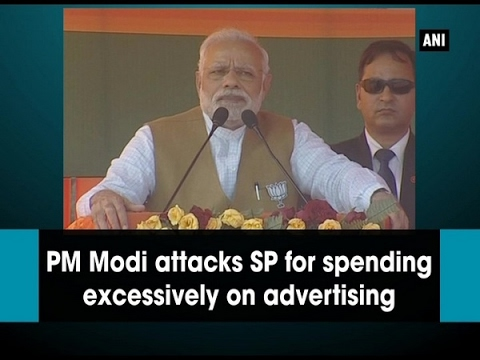 PM Modi attacks SP for spending excessively on advertising  - ANI #News
