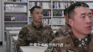 《瞬间中国》 20201219 侯国庆| CCTV - YouTube