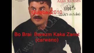 Goran inzibat-Halparke 2010- Kras Rasha