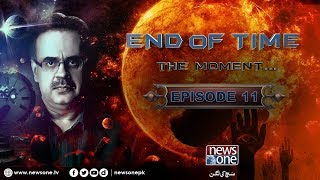 End Of Time | The Moment | 7-June-2017 | Episode 11