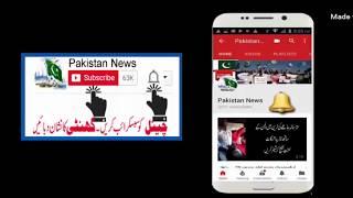 Imran Khan Expose Reham Khan