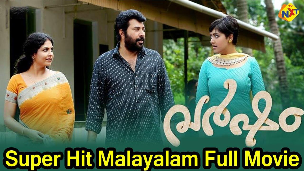 Varsham - വർഷം Malayalam Full Movie || Mammootty, Asha Sarath || TVNXT Malayalam
