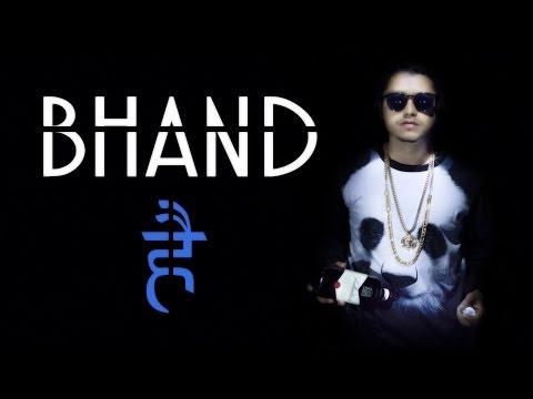 Panda – Desiigner ( Hindi/Haryanvi Refix )   Pardhaan – Bhand Hai 2016