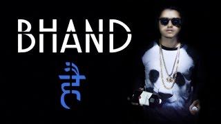Panda – Desiigner ( Hindi/Haryanvi Refix ) | Pardhaan – Bhand Hai 2016
