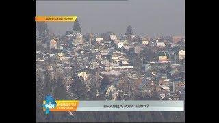 новости нашего района: посёлок Маркова