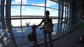 Аэропорт, первый раз летим на самолете. Харьков-Анталия. Турция 2016(, 2016-07-16T19:48:32.000Z)
