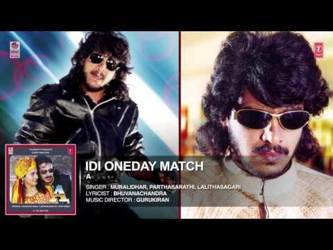 Idi Oneday Match || A || Upendra, Chandini