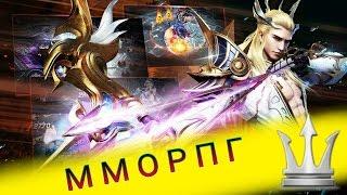 Лучная корейская ММОРПГ для андроид с системой гильдий и PVP это Crasher - MMORPG