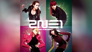 2NE1 - I Am The Best  (Luis Erre Korea Drums Intro Mix)