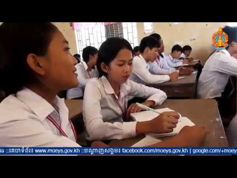 How to English Class in Cambodia Reviews