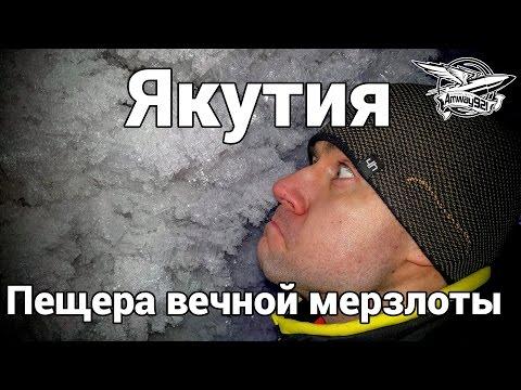 дмитрий 24 якутск знакомства