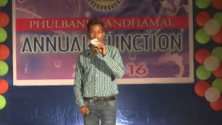 ANCHORING  ##BIKASH##  annual function ## best song